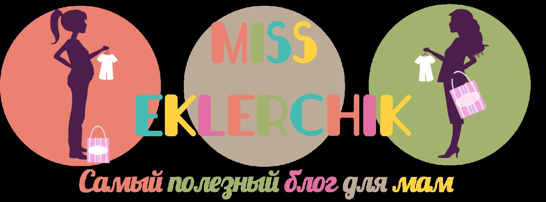 Miss EklerChik